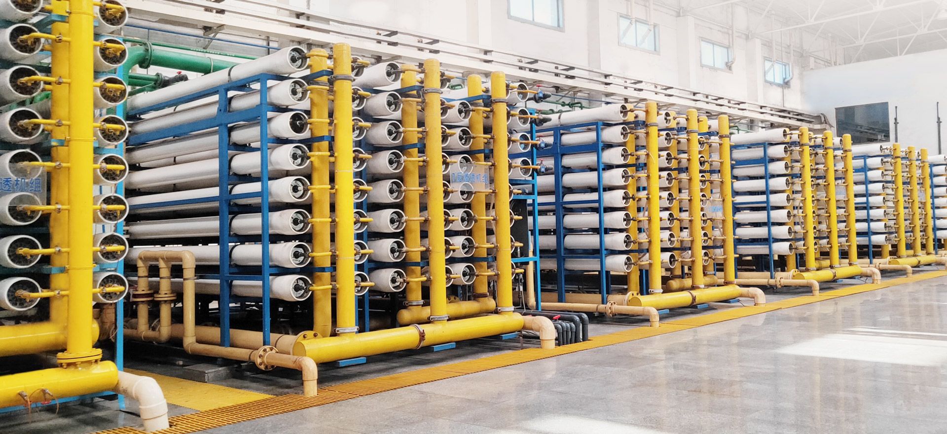 为客户提供优质的应用技术支持服务和膜法水处理系统的完整解决方案